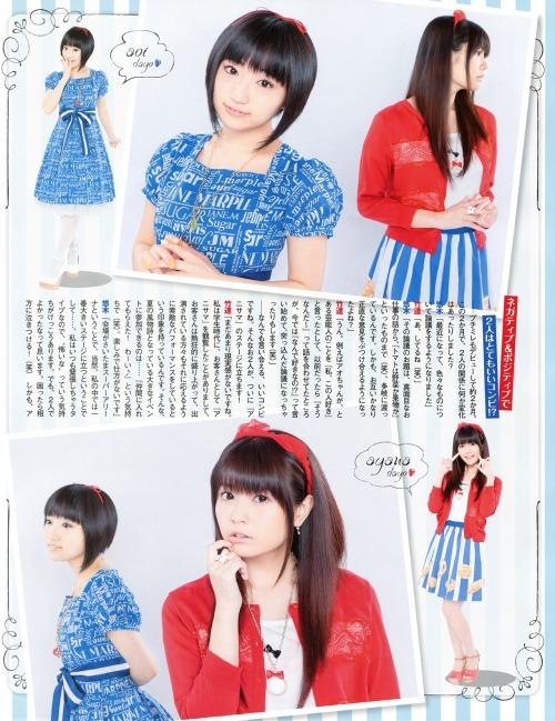 yuuki_aoi118.jpg