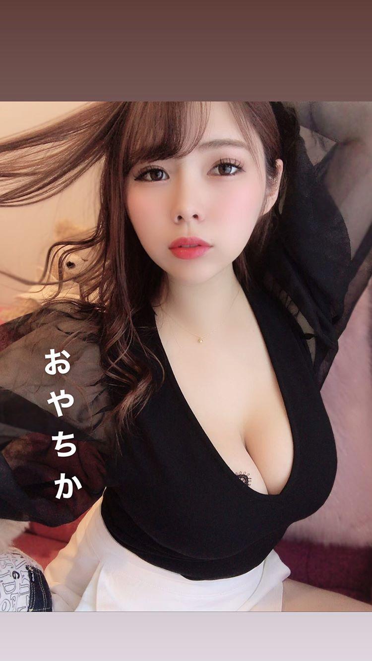 yuuki_chika035.jpg