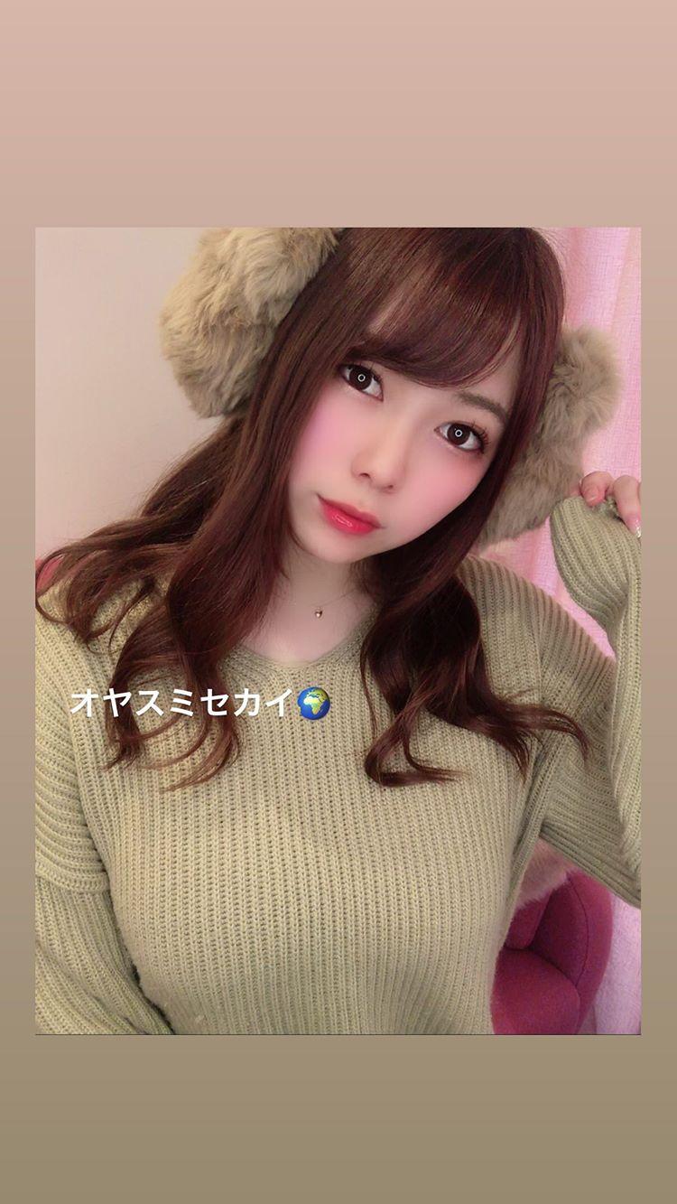 yuuki_chika038.jpg