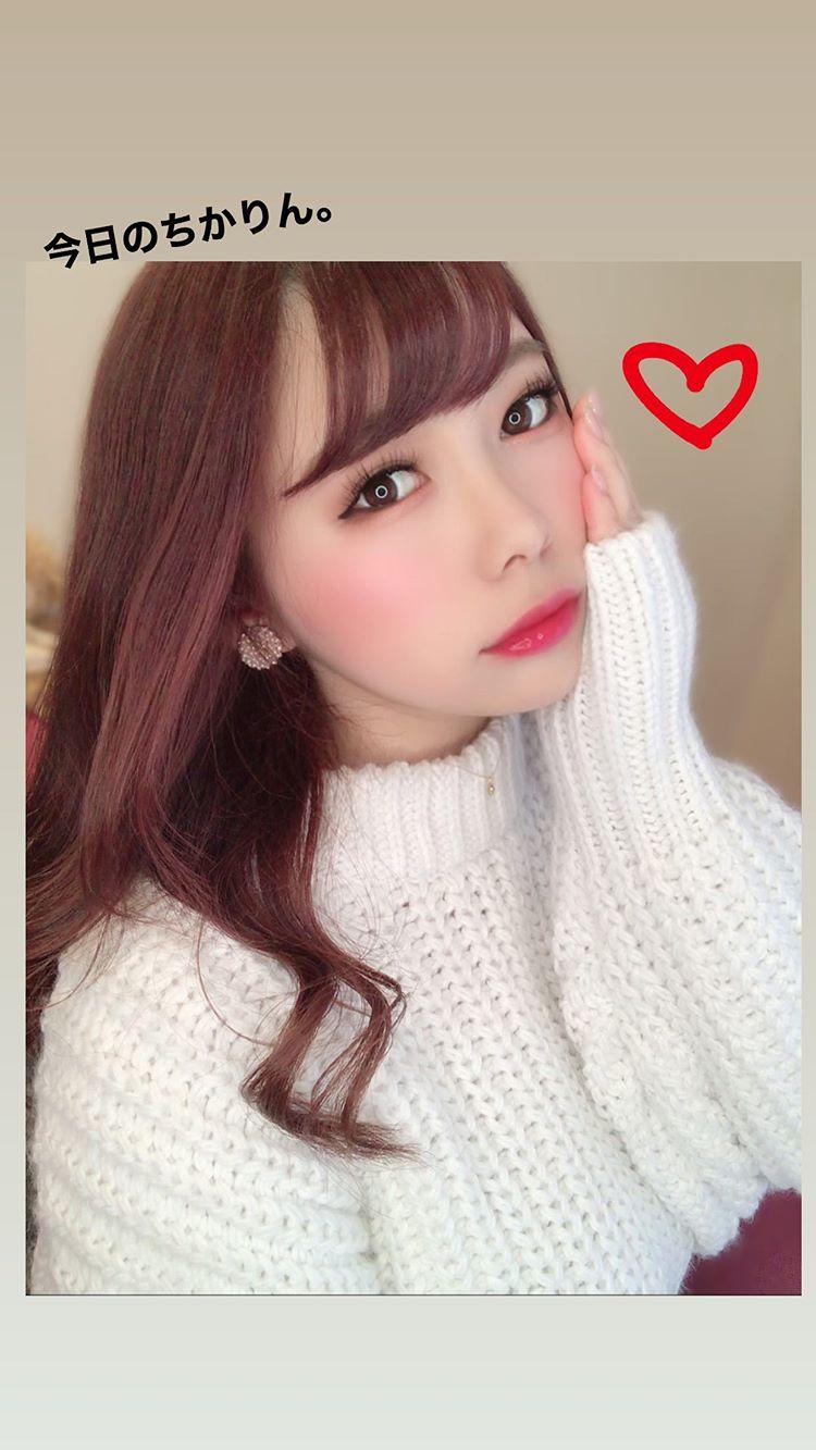 yuuki_chika040.jpg