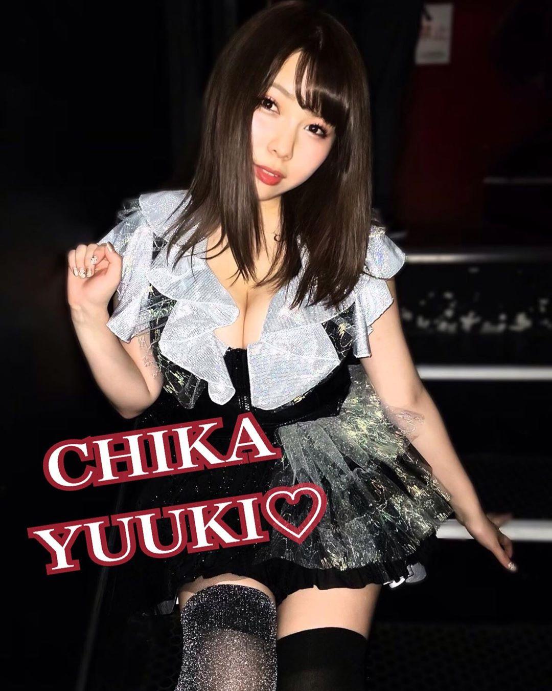 yuuki_chika044.jpg