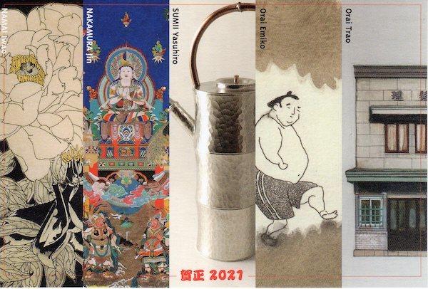 アート初場所 2021 オモテ001