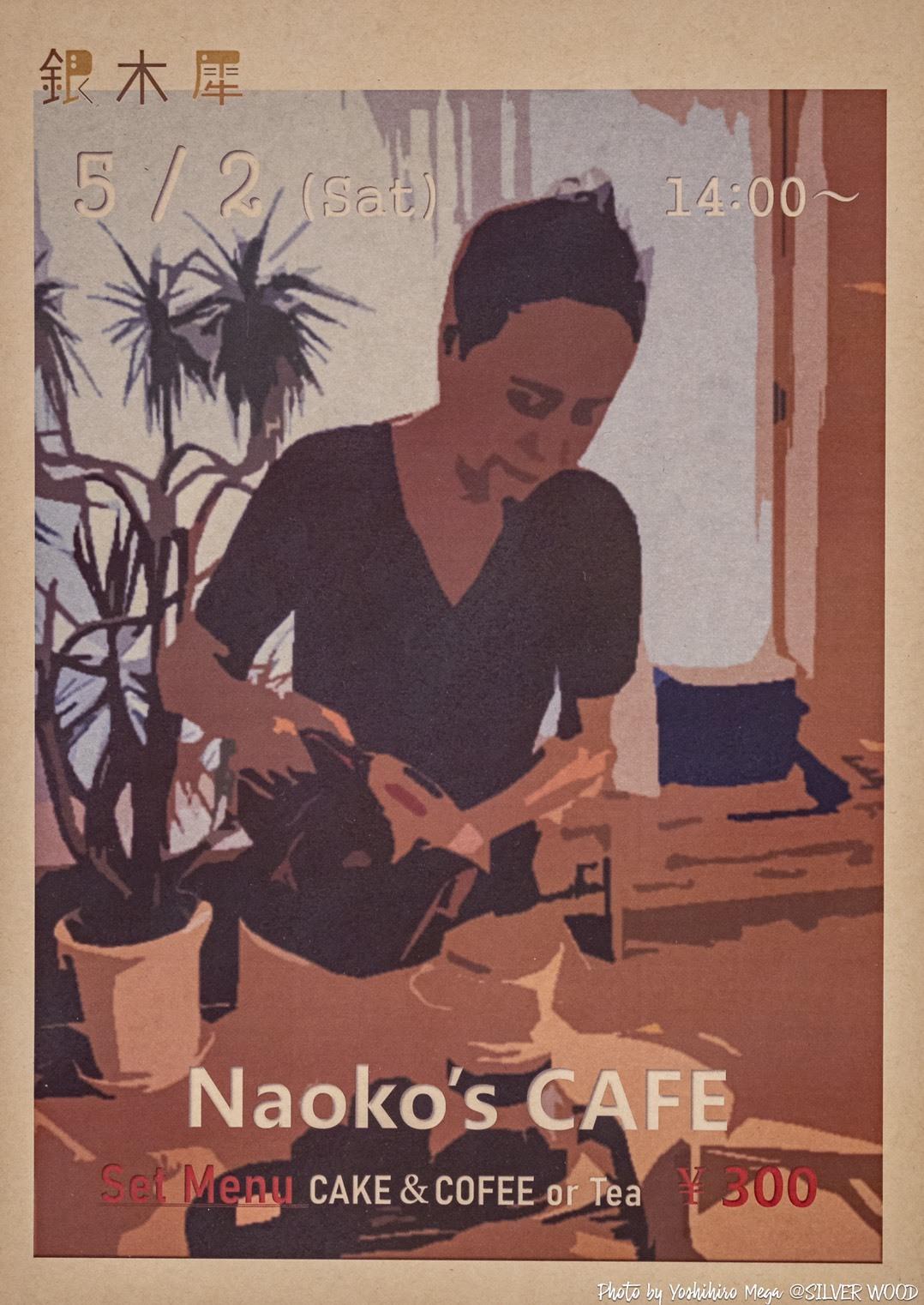 Naoko.jpeg