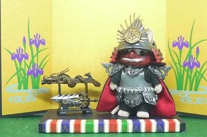 第六天魔王①