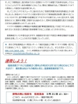 ニュースレター4号4