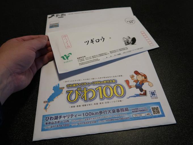 IMG_0006 (680x509)bu