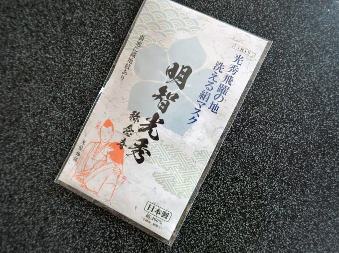 IMG_0056 (680x509)bu