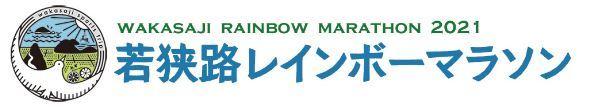 rainbow9 (616x108)
