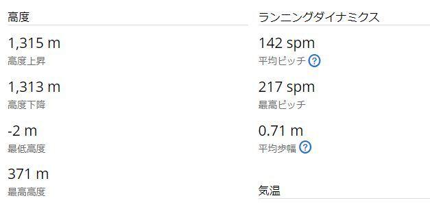 rain6 (627x302)