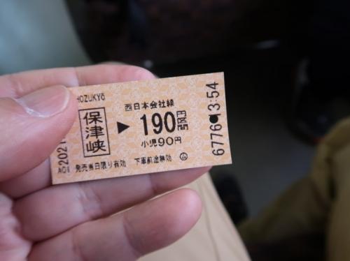 IMG_2796 (680x509)
