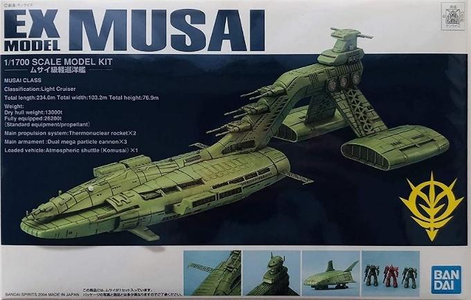 musai1 (680x433)