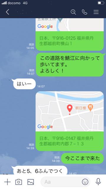 IMG_1701bu.jpg
