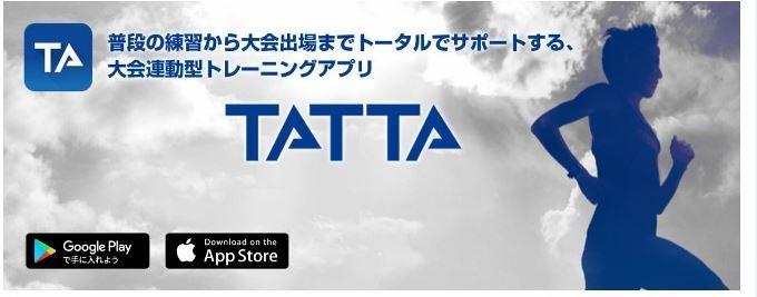 tatta8.jpg