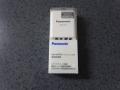 エボルタ急速充電器「BQ-CC23」導入