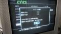 レグザブルーレイ「DBR-T1007」アップデート(V1.00.26)