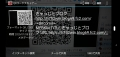 「QRコードスキャナー」再導入(2)
