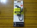 エレコム製USB3.0ハブ「U3H-K315B」導入