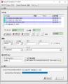 「Upconv」バージョンアップ(0.7.x→0.8.x)3