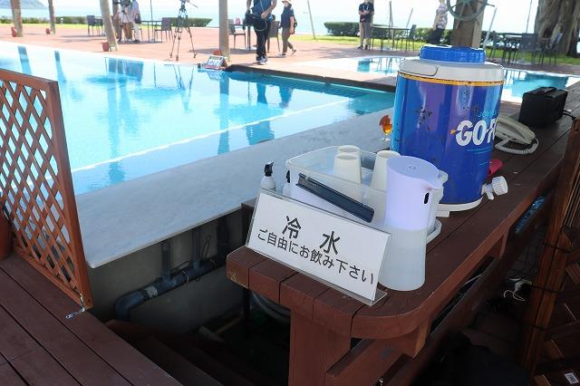 2020プール飲料水