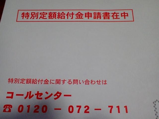 1P5150002 (640x479)