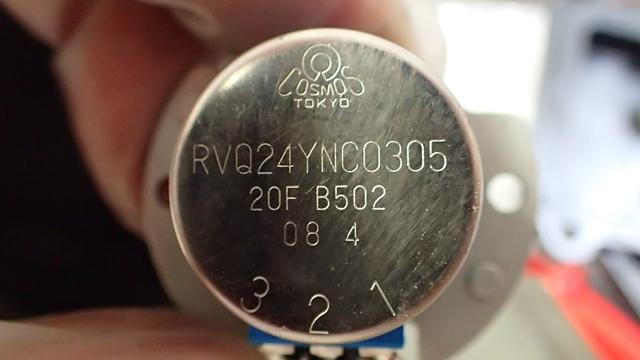 M1100_排気バルブポテンショメータ