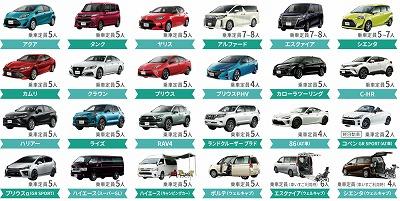 cars_20200619002055020.jpg