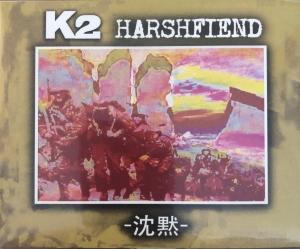 K2/HARSHFIEND『沈黙』