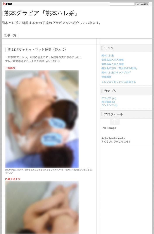 matmihon3.jpg