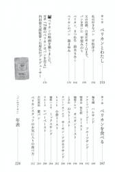 pelibook2.jpg
