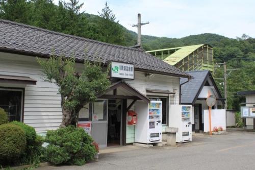 川原湯温泉駅②