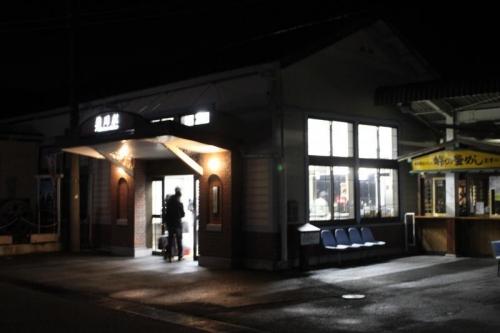 横川駅いち