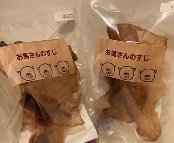 20210201suji.jpg