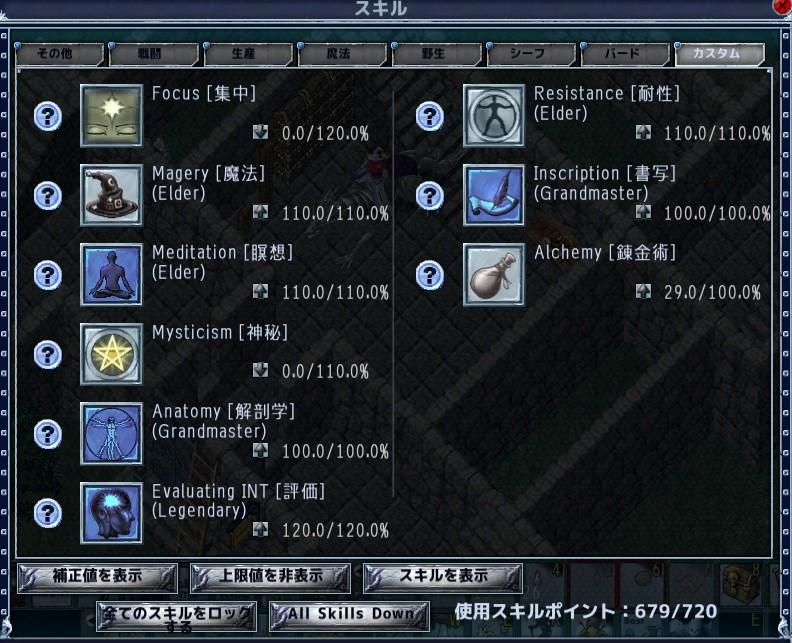 2020-05-13_02_01.jpg