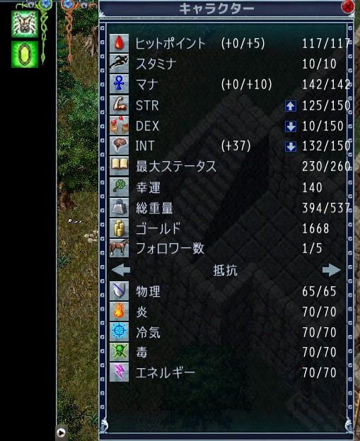 2020-05-13_02_02.jpg