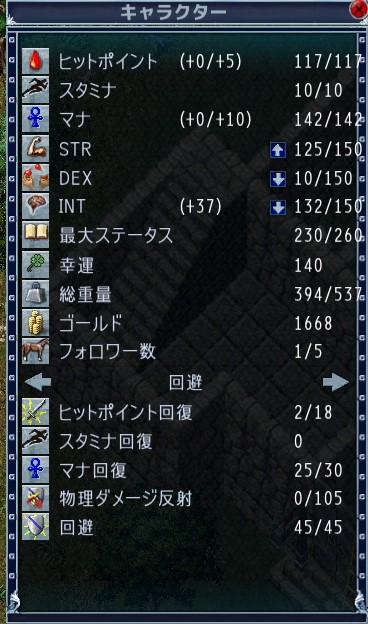 2020-05-13_02_04.jpg