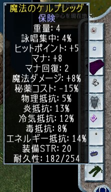 2020-05-13_02_10.jpg