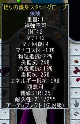2020-05-13_02_15.jpg