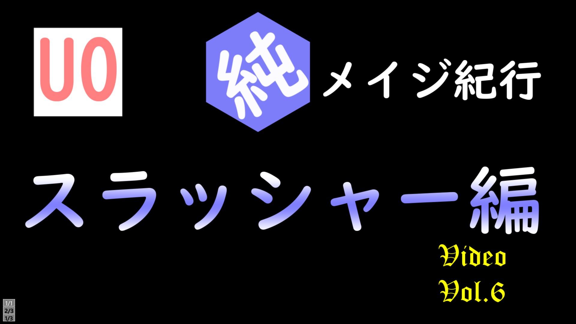 2020-6-30_01_01.jpg