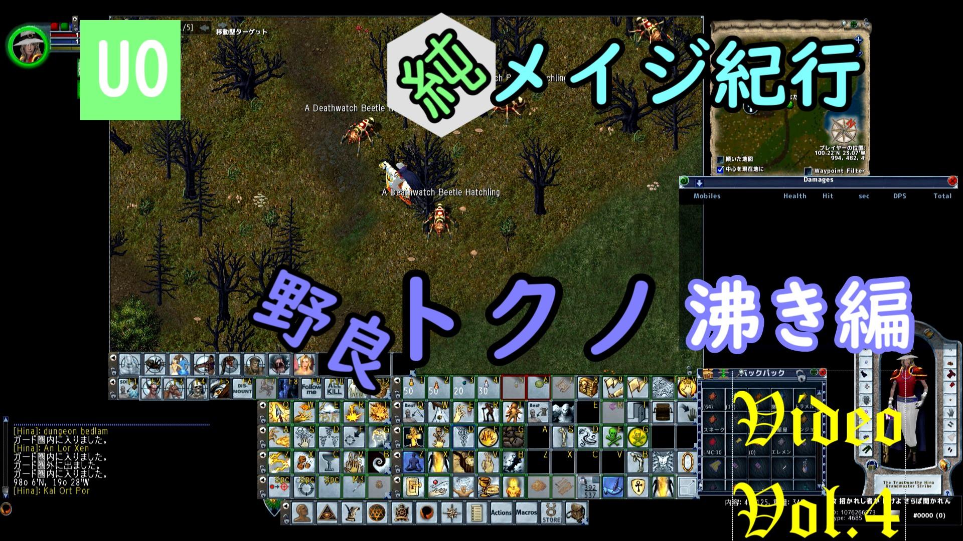 2020-6-8_01_01.jpg