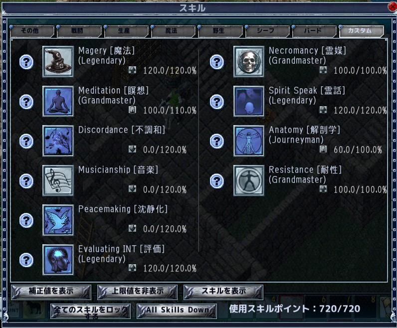 2020-7-11_01_01.jpg