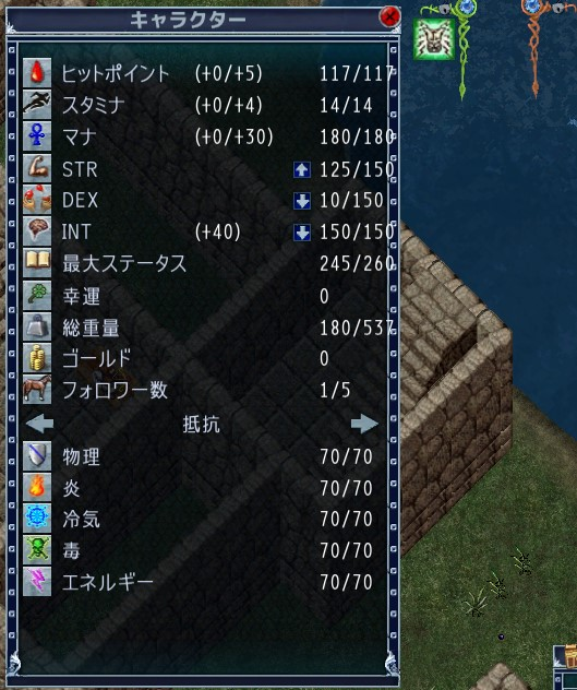 2020-7-11_01_02.jpg