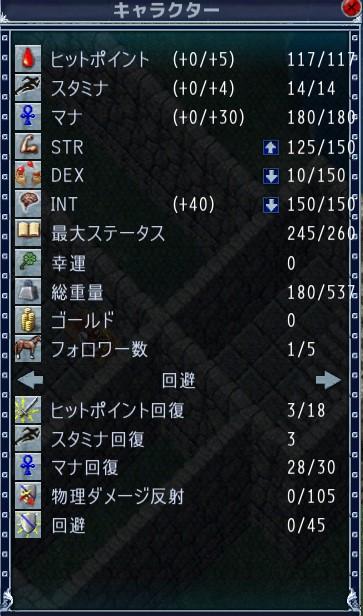 2020-7-11_01_04.jpg