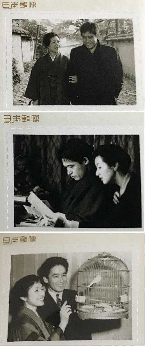 20200413高峰秀子記念切手3