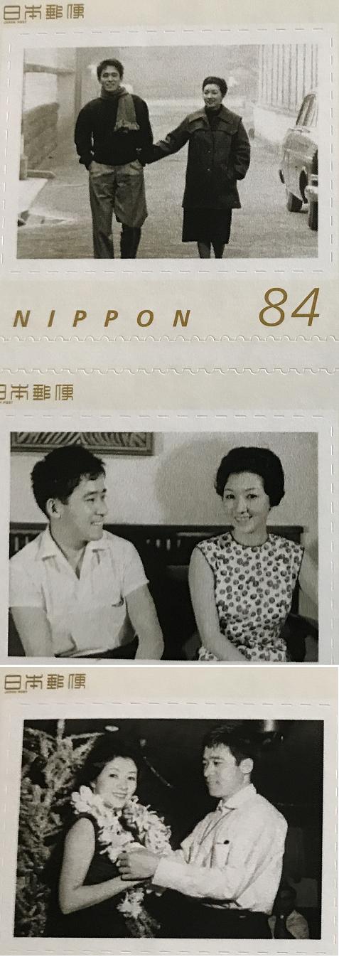 20200413高峰秀子記念切手2