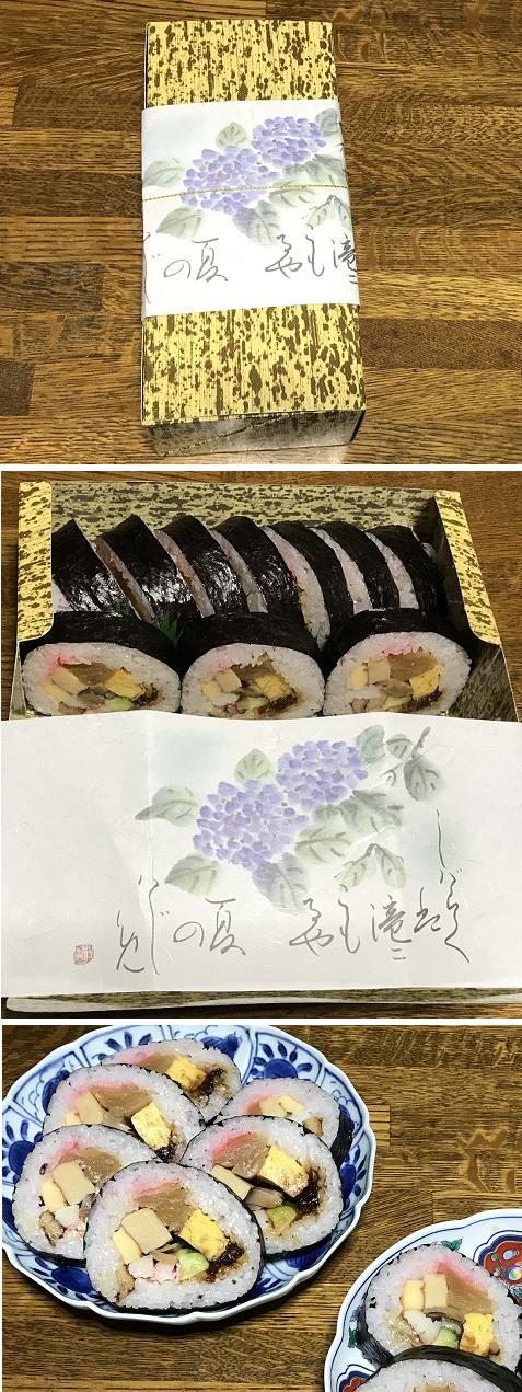 20200524巻き寿司