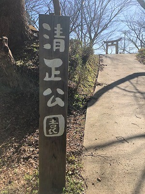 清正公園1 (2)