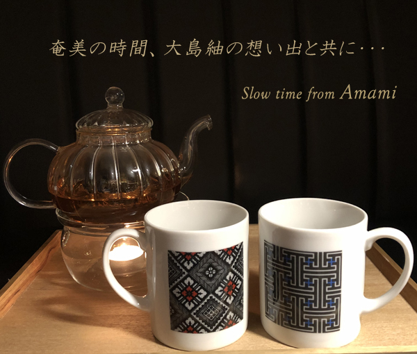 teatime01-JPG.jpg