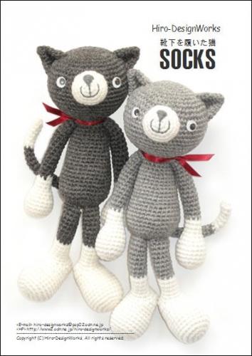 socks_amizu_waku.jpg