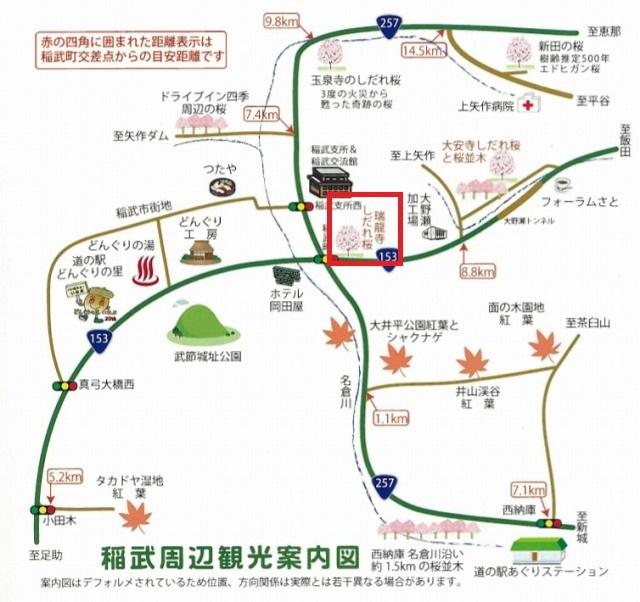 稲武マップ