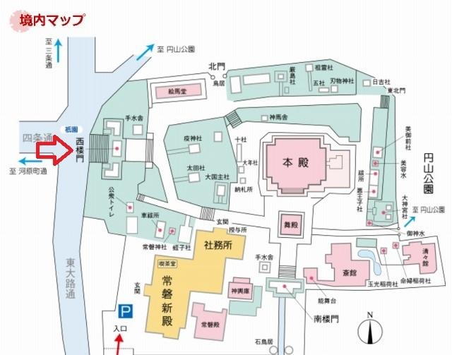 八坂マップ